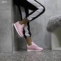 Розовые девичьи кроссовки на липучке, фото 1