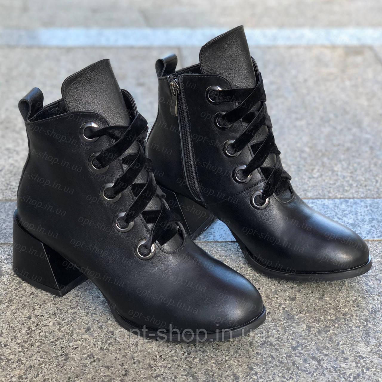 Женские демисезонные осенние кожаные Ботинки ботильоны  на толстом каблуке
