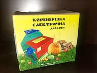Корнерезка электрическая дисковая ,произ-во Винница, фото 1