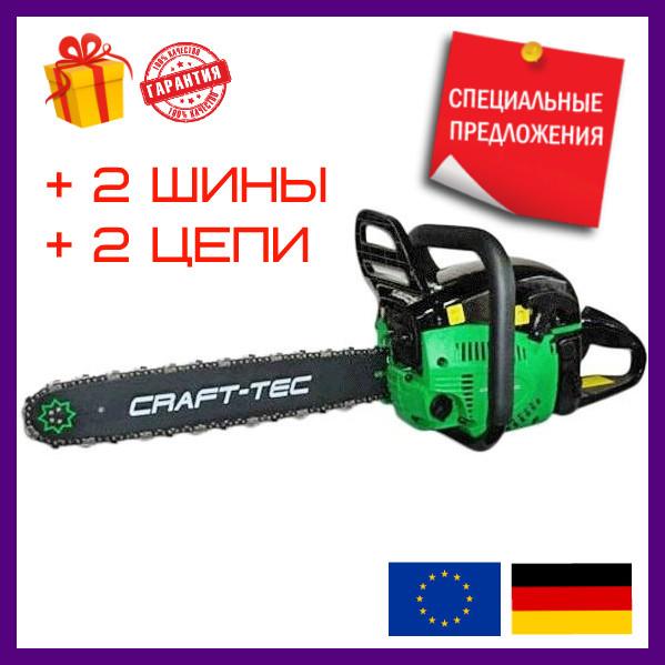 Бензопила Craft-Tec CT-5500 с Германии