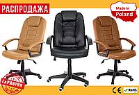 Офисное Компьютерное Кресло UFL 7410 Бежевое ПОЛЬША
