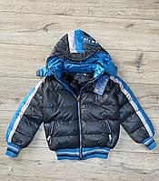 Утепленная дутая куртка на синтепоне со съемным капюшоном. ( Внутри мех-травка). 8- 10 лет.
