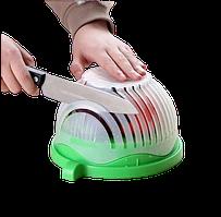 Чудо-овощерезка Salad Cutter