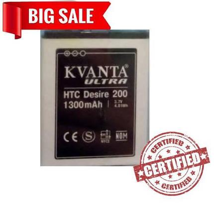 Aкумулятор KVANTA ULTRA для HTC DESIRE 200 1300mAh, фото 2