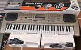 Детский орган синтезатор пианино MQ 807 USB mp3, микрофон, 54 клавиши, от сети, фото 7