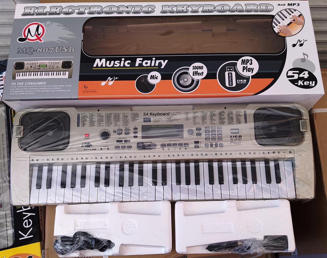 Детский орган синтезатор пианино MQ 807 USB mp3, микрофон, 54 клавиши, от сети