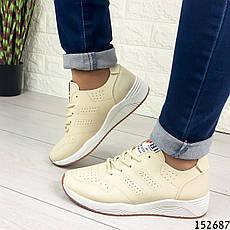 Женские кроссовки бежевые на белой подошве, из эко кожи, фото 3