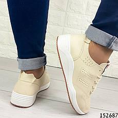 Женские кроссовки бежевые на белой подошве, из эко кожи, фото 2