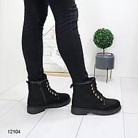Женские ботинки черного цвета 39 р