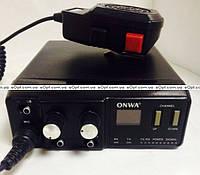 """Радиостанция """"ONWA MK2"""", фото 1"""