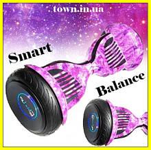 Гироскутер Smart Balance Wheel 10,5 дюймов фиолетовый (розовый) космос для детей и взрослых. Гироборд детский