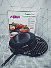 Сковорода гриль-газ Benson BN-801 с эмалированным покрытием | сковородка для гриля на газу эмаль Бенсон, фото 10