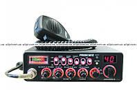 Автомобільна радіостанція PRESIDENT JACKSON II ASC
