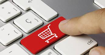 Як зробити оплату замовлення на банківський рахунок в нашому магазині?
