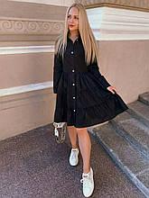 Платье на пуговицах с оборками. Цвета: пудра, красный, белый, черный, розовый, ментол. Р-ры: ХС-С, М, Л- ХЛ