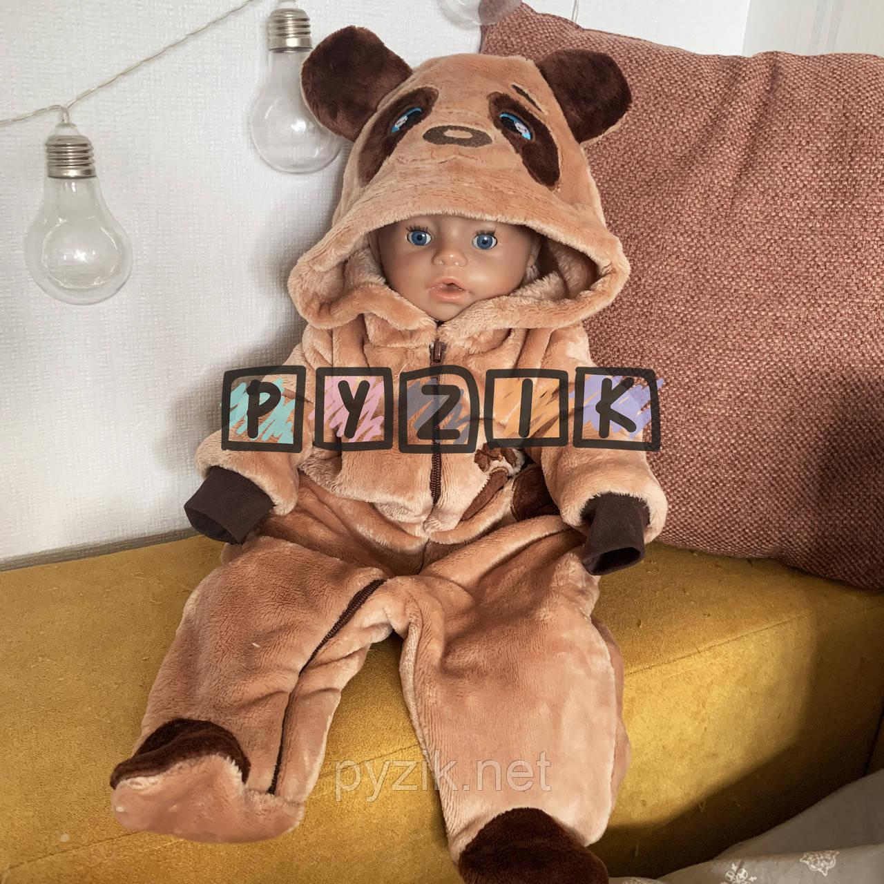 """Чоловічок дитячий теплий """"Панда"""" коричневий з капішоном і вушками (махра), 56-60, 62-68, 70-74 розміри"""