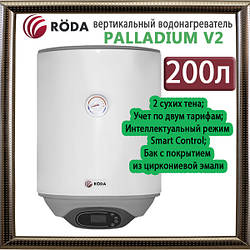 Бойлер RODA Palladium 200 V2 с сухим ТЭНом и таймером, Болгария