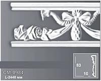 Молдинг Perimeter CM0984 (83x10)мм