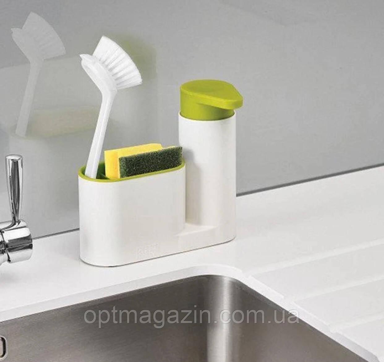 Органайзер для кухонної раковини Sink Tidy sey