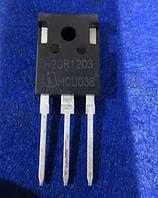 Транзистор IGBT H20R1203 20A 1200V