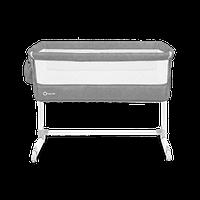 Кроватка приставная Lionelo THEO CONCRETE, Польша, Светло серый