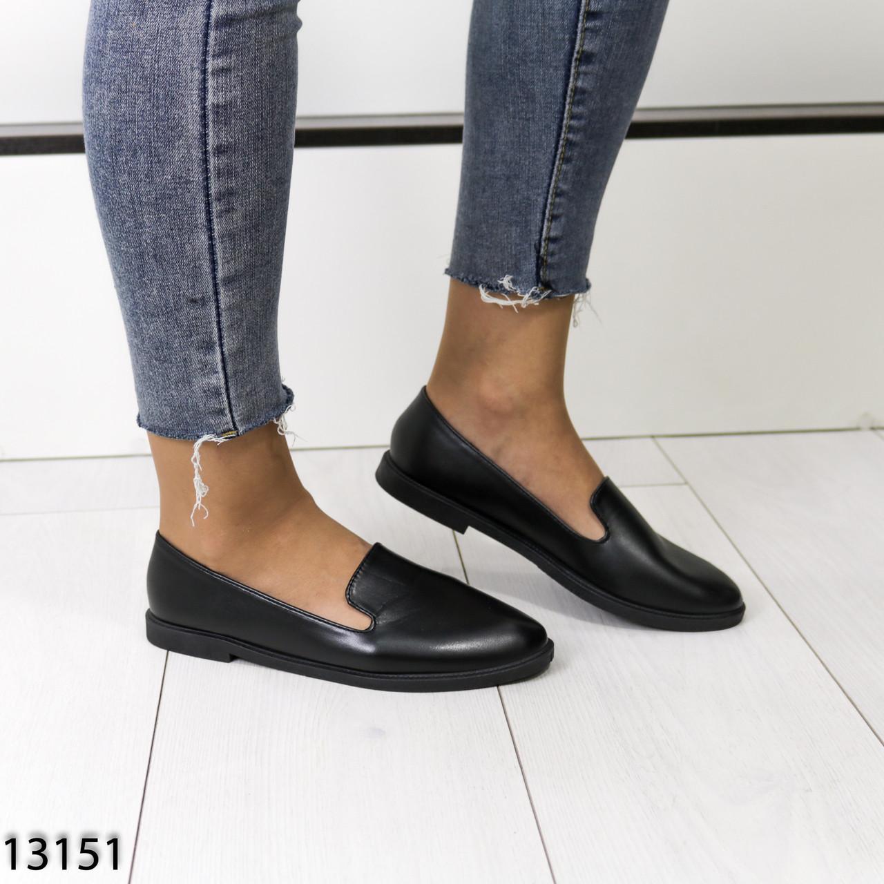 Черные женские туфли лодочки