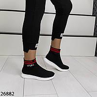 Высокие трикотажные кроссовки женские черного цвета
