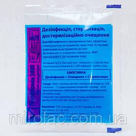 Лизоформин 3000 саше 20мл
