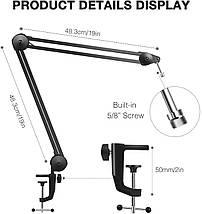Професійний пантограф, посилена стійка до столу для важких студійних мікрофонів, фото 2
