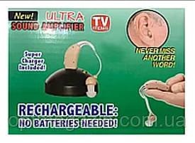 Акумуляторний слуховий апарат Ultra Sound Amplifier