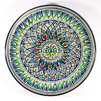 Тарелка узбекская диаметр 27см высота 3,5см ручная работа 2704-03