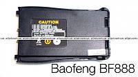 Аккумулятор усиленный для Baofeng BF888s, фото 1