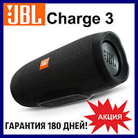 Портативная колонка JBL Charge 3 Black (Черный) . Джбл чардж 3
