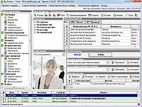 Программа для учета рабочего времени BigBrother