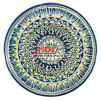 Тарелка узбекская плоская 27х3,5см, ручная роспись (вариант 7), фото 1