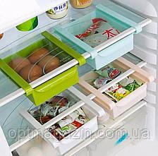 Додатковий підвісний контейнер для холодильника і вдома NBZ Refrigerator Multifunctional Storage Box Green, фото 2