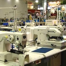 Швейное оборудование, общее