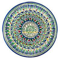 Тарілка узбецька діаметр 27см висота 3,5 см ручна робота 2704-07