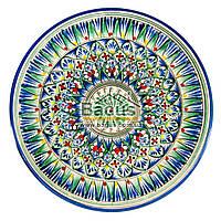Тарелка узбекская диаметр 27см высота 3,5см ручная работа 2704-08