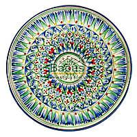 Тарілка узбецька діаметр 27см висота 3,5 см ручна робота 2704-10