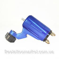 Тату машинка ротор поворотник (синий)