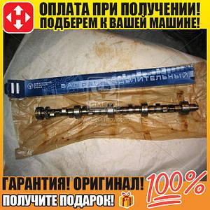 Вал распределительный ГАЗ 53, фирм.упак. (пр-во ЗМЗ) (арт. 511-1006015)