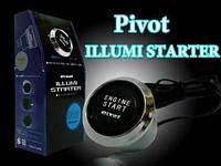 Кнопка запуск двигателя Pivot Illumi Engine Start