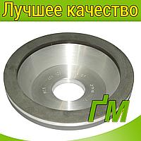 Круг алмазный чашечный конический 12А2-45 Ф 100х5х3х32х20 АСМ 20/14 100% В1, фото 1