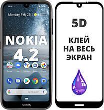 Защитное стекло 5D для Nokia 4.2