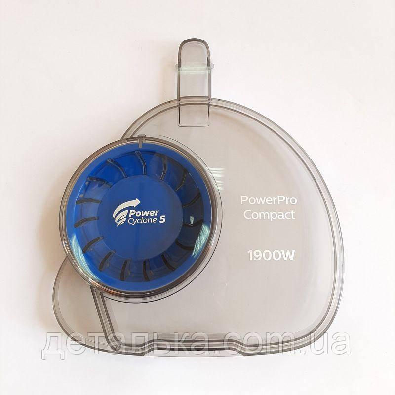 Крышка для пылесоса Philips FC9351 и FC9353