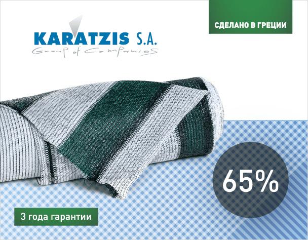Сетка для затенения KARATZIS Бело-зеленое 65% (4 * 50м)