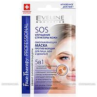 Eveline сашет - Face Therapy - Улучшающая структуру кожи, омолаживающая маска против морщин 5в1  7мл