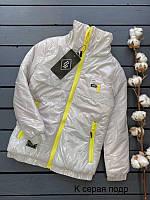 Модная куртка на девочку Fashion с рисунком на спине рост 122-152