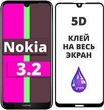 Защитное стекло 5D для Nokia 3.2